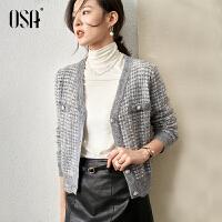 OSA欧莎2021年秋装新款复古风慵懒短款针织开衫毛衣外套女