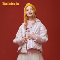 【3件4折价:140】巴拉巴拉童装儿童棉衣女童棉服春季中大童保暖棉袄洋气女