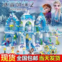 �犯叻e木女孩子系列冰雪奇�公主城堡�和�拼�b玩具圣�Q��Y物益智