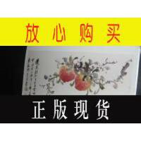 【二手旧书9成新】【正版现货】中国书画册页精选――张大千 (原迹首版印刷) [16开本带盒套]