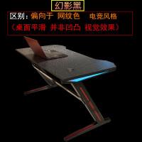 台式电脑桌家用简约单人办公桌子网吧定制竞技桌炫酷电竞游戏桌椅 1.4米+RGB七彩灯(7-6发货) (140*6