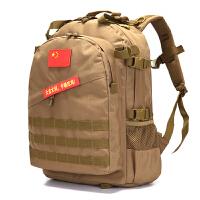 双肩包男女旅行背包户外旅游迷彩登山包大中小学生书包吃鸡三级包