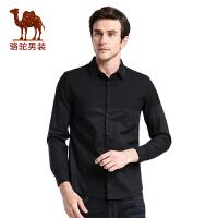 骆驼男装 秋季新款青年日常休闲修身纯色渐变尖领长袖衬衫男