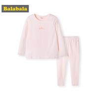巴拉巴拉儿童内衣套装秋衣秋裤宝宝睡衣薄款长袖女棉透气弹力甜美