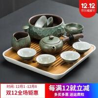 日式整套茶具整套茶盘家用简约陶瓷茶杯茶壶粗陶现代办公客厅干泡茶具 +茶洗+茶盘