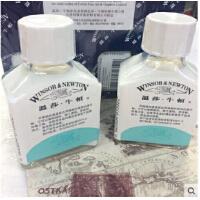 温莎牛顿丙烯调和液 丙烯颜料调和液 稀释剂 75ML 丙烯调料
