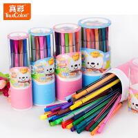 真彩水彩笔 儿童可水洗 绘画画笔 12色 18色 24色 36色水彩笔
