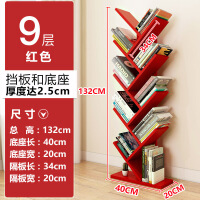 图书馆书架树形文件架摆件书报架夹缝置物架立体美式墙壁货架