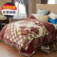 君别拉舍尔毛毯加厚双层单人双人珊瑚绒毯子秋冬季婚庆盖毯冬季床单