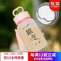 玻璃杯便携 杯子女学生韩版可爱家用玻璃杯网红水杯夏天便携个性创意水瓶男