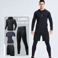【四件套】男士运动套装训练衣服跑步篮球健身房运动服速干紧身衣夏季男