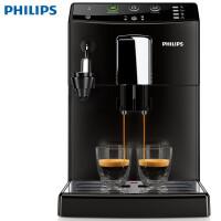 飞利浦(PHILIPS )全自动意式咖啡机 HD8824/07 家用商用 现磨豆自动奶泡器 黑色