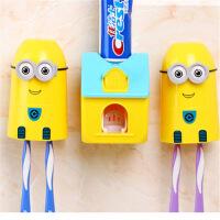 【家装节 夏季狂欢】牙刷架 儿童自动挤牙膏器 创意免打孔置物架吸壁式洗漱套装
