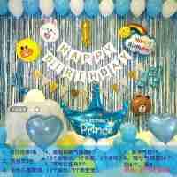 生日派对装饰气球宝宝生日派对男孩女孩儿童宝宝周岁生日布置装饰用品主题宴会气球