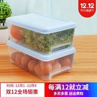 冰箱收纳盒 冰箱收纳盒抽屉式长方形保鲜盒冷冻盒厨房家用保鲜塑料储物盒