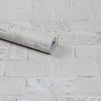 pvc自粘墙纸 防水壁纸卧室温馨背景墙少女心大学生宿舍墙贴10米 大