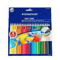 德国STAEDTLER施德楼 144 10NC 24色 水溶性彩色铅笔|套装 送画笔