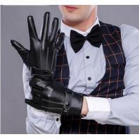 手套 男骑行手套 户外运动手套 男 保暖加厚黑色摩托车保暖 绵羊毛手套