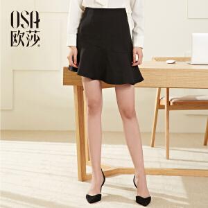 欧莎2017春女春季新款女装黑色包臀不规则下摆百搭半身裙A51026