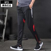 裤男长裤速干跑步裤子女足球训练裤夏季宽松收口小脚健身男裤