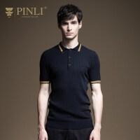 PINLI品立2020新款男�b夏季修身短袖T恤POLO衫�w恤上衣B202112263