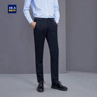 HLA/海澜之家四面弹舒适休闲裤时尚简约长裤男