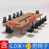 办公家具大小型会议桌长桌简约现代桌椅组合长方形板式培训办公桌 +20把椅子