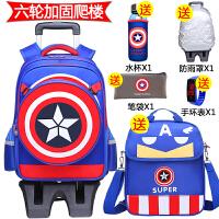 美国队长小学生儿童拉杆书包男3-6年级男孩拖拉6-12岁可拆卸背包 +补习袋