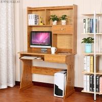 电脑桌 台式电脑桌家用环保办公桌实木楠竹写字台简易书桌