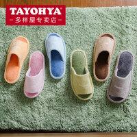 TAYOHYA多样屋潮色毛巾拖 室内防滑拖鞋