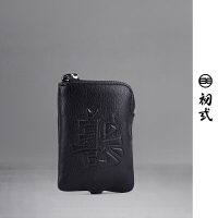 初�q中国风潮牌狮子头时尚潮流男女牛皮汽车钥匙包零钱包袋