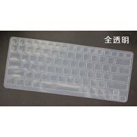 索尼sony sve141c11t笔记本键盘膜14寸电脑保护贴膜凹凸垫防尘套