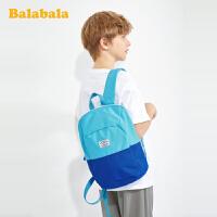 巴拉巴拉儿童包包背包男童双肩包潮时尚女童2020新款轻便休闲书包