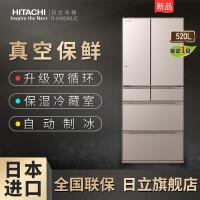 日立(Hitachi) R-HW540JC日本整机进口电脑控温多门无霜风冷电冰箱 水晶雅金色