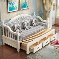 欧式实木沙发床可折叠客厅双人伸缩床推拉储物床小户型两用抽拉床 1.8米-2米