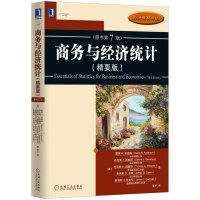 商务与经济统计(精要版)(原书第7版)