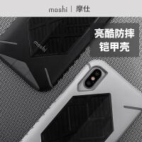 Moshi摩仕iPhone X手机壳防摔保护外壳苹果10代铠甲壳新款保护套