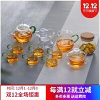 整套耐热玻璃茶具玻璃功夫茶具套装耐热茶杯盖碗小壶公杯整套家用日式简约透明茶具干泡茶