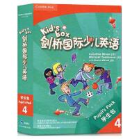 包邮剑桥少儿英语 剑桥国际少儿英语Kids`Box 4级(学生包可点读) 四级点读版适合5-12岁外研社幼儿园少儿英语