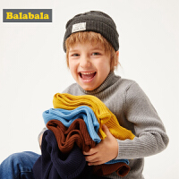 【2件5折价:59.5】巴拉巴拉儿童毛衣高领针织衫宝宝男童秋冬2019新款童装线衣上衣男