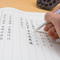 【包邮】学生成人钢笔练字帖国学经典硬笔行楷书临摹字帖 硬笔书法魔法练字字帖