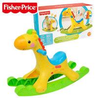 声光摇摇长颈鹿婴幼摇摇马宝宝玩具