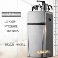 立式冷热自动断电制冷饮水 自动家用茶吧机 机