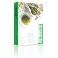 中国名茶图典:典藏版 中国茶叶博物馆 浙江摄影出版社