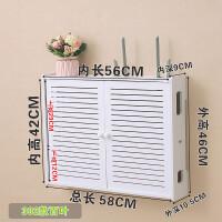 无线路由器收纳盒机顶盒置物架壁挂式wifi多媒体集线箱遮挡免打孔收纳盒储物盒