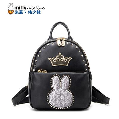 Miffy/米菲2016秋冬新品镶钻双背包 时尚卡通背包 皇冠女士包包潮