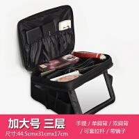 收纳隔板大号化妆包箱黑色小大容量化妆师跟妆手式韩国水