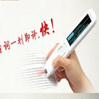 汉王e典笔A10T 汉王扫描笔翻译笔电子词典英语学习机