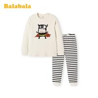 巴拉巴拉男童秋衣秋裤冬季新款儿童内衣裤弹力保暖睡衣棉小童卡通