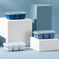 光一冻冰块雪糕冰格模具冰箱家用自制冰棒冰棍制冰盒带盖速冻器